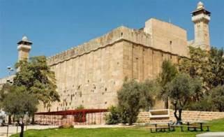 Hebron-CaveOfMachpelah